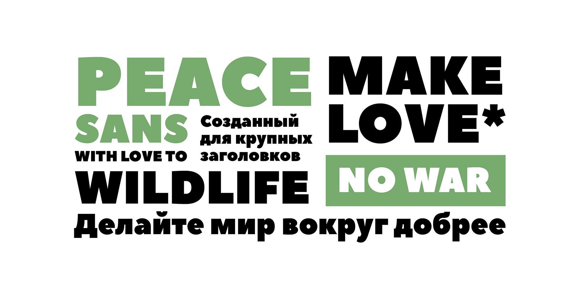 Peace Sans A Bold Font With Pixel Perfect Curves Hipfonts
