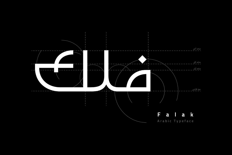 25 Beautiful Arabic Fonts For Your Branding And Event Projects Hipfonts